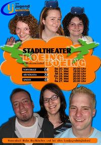 Stadltheater LJ-Buchkirchen@Merkermeierhof