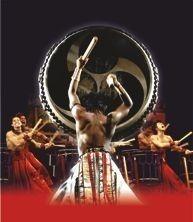 Tao - Die Kunst des Trommelns