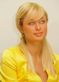 Inside Paris Hilton