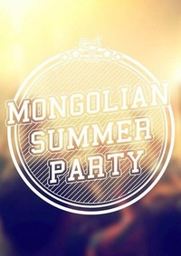 Mongolian Summer Party
