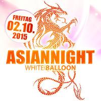 ASIANNIGHT WHITE BALLOON