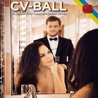 68. CV Ball@Casino