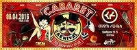★CARNIVAL CABARET★@Chaya Fuera