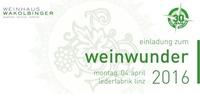 Weinwunder 2016@Die Lederfabrik