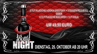 Strass Bottle Night@Strass Lounge Bar