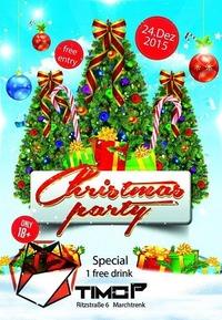 Christmas Party@SevenFox