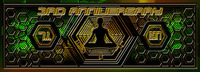 Deep in Trance - 3rd anniversary - w/ Paul Karma live (Psytrance)@Weberknecht
