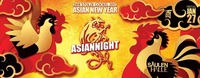 ASIANNIGHT - Asian New Year am Fr 27.01.17 in der Säulenhalle@Säulenhalle