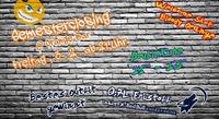 Semesterclosing Party • Freitag, 3.2. ab 21°°@Orange Bar