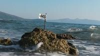 Bass Island@Kulturwerk Sakog