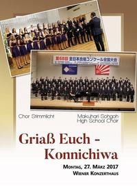 Griaß Euch - Konnichiwa@Wiener Konzerthaus