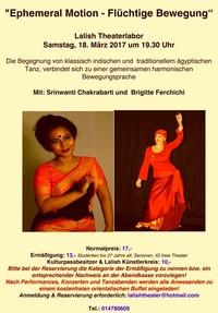 Ephemeral Motion by Srinwanti Chakrabarti@Lalish Theater