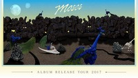 MOSES (NZ) Album Release Show w/ Isoulate@B72