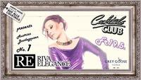 Riva Elegance @Cocktails