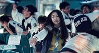 Volxkino: Train To Busan@Arena Wien