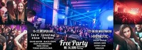 Free Party OPEN AIR + Indoor | by Hypnotic & Die Kantine@Die Kantine