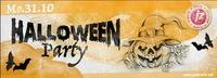 Halloween Party@Jederzeit Club Lounge