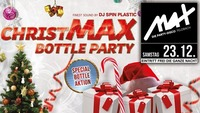 ▲▼ christMAX Bottle Party ▲▼@MAX Disco