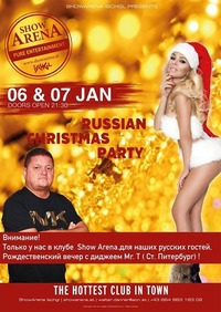 Russian Christmas Party@Showarena