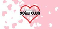 90ies Club: März mit Herz!
