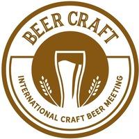 Beer Craft 2018 Bozen/Bolzano@Schloss Maretsch