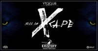XCAPE | Original Eristoff Token Party@City Club Vienna | Entertainment Area