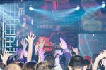 X-Mas Plüschtier Party