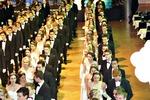 Ball der Tanzschule Seifert 11931811