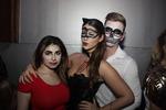 Afrodisiac - Scary Party #7 12411415