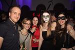 Afrodisiac - Scary Party #7 12411442