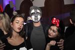Afrodisiac - Scary Party #7 12411444