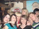 1 Euro Party 2262192