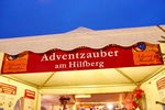 Adventzauber am Hilfberg