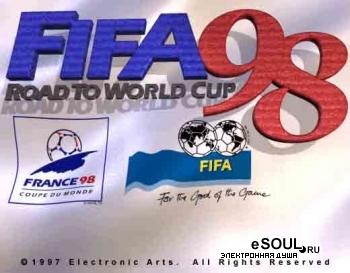 Gruppenavatar von FIFA 98 hat Kult!!!!!!!
