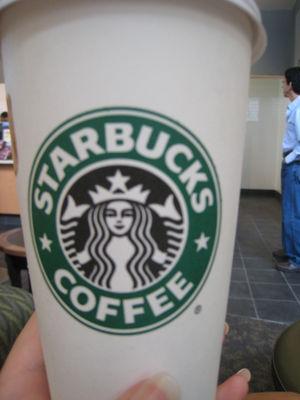 Gruppenavatar von Linz braucht einen Starbucks