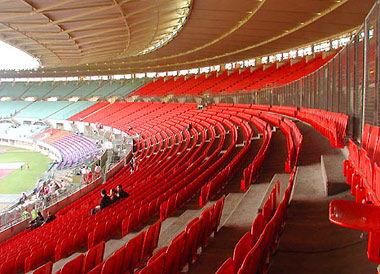 Ernst Happel Stadion Wien Leopoldstadt