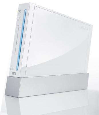 Gruppenavatar von Nintendo Wii Besitzer