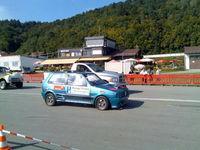 Gruppenavatar von FIAT - UNO - BI -MOTO Fangroup