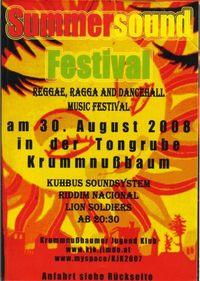 Summersound Festival@Tongrube Krummnußbaum (Niederösterreich)