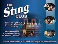 >>>>>>>>>>>>>Sting Club Faliraki