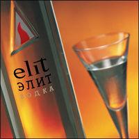 Vodka! die Elite im Barsortiment