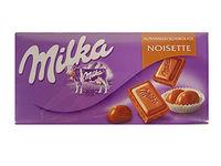 Gruppenavatar von ein Leben ohne Schokolade ist möglich, aber sinnlos!!!
