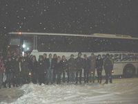 Millennium Bus