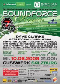 Heineken Music pres.  7 Jahre Electronic Motion
