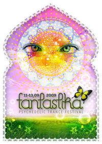 Fantastika Festival - 3 Day Psy Party@Fantastika Festival Gelände