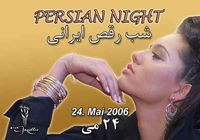 Persian Night@Aux Gazelles