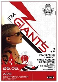 I`m Giant`s@Ars Electronica Center