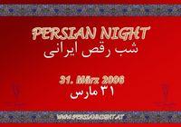 Persian Nigh@Aux Gazelles