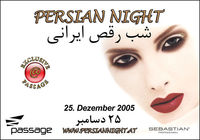 Persian Night@Babenberger Passage