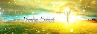 Paradise Festival 2011